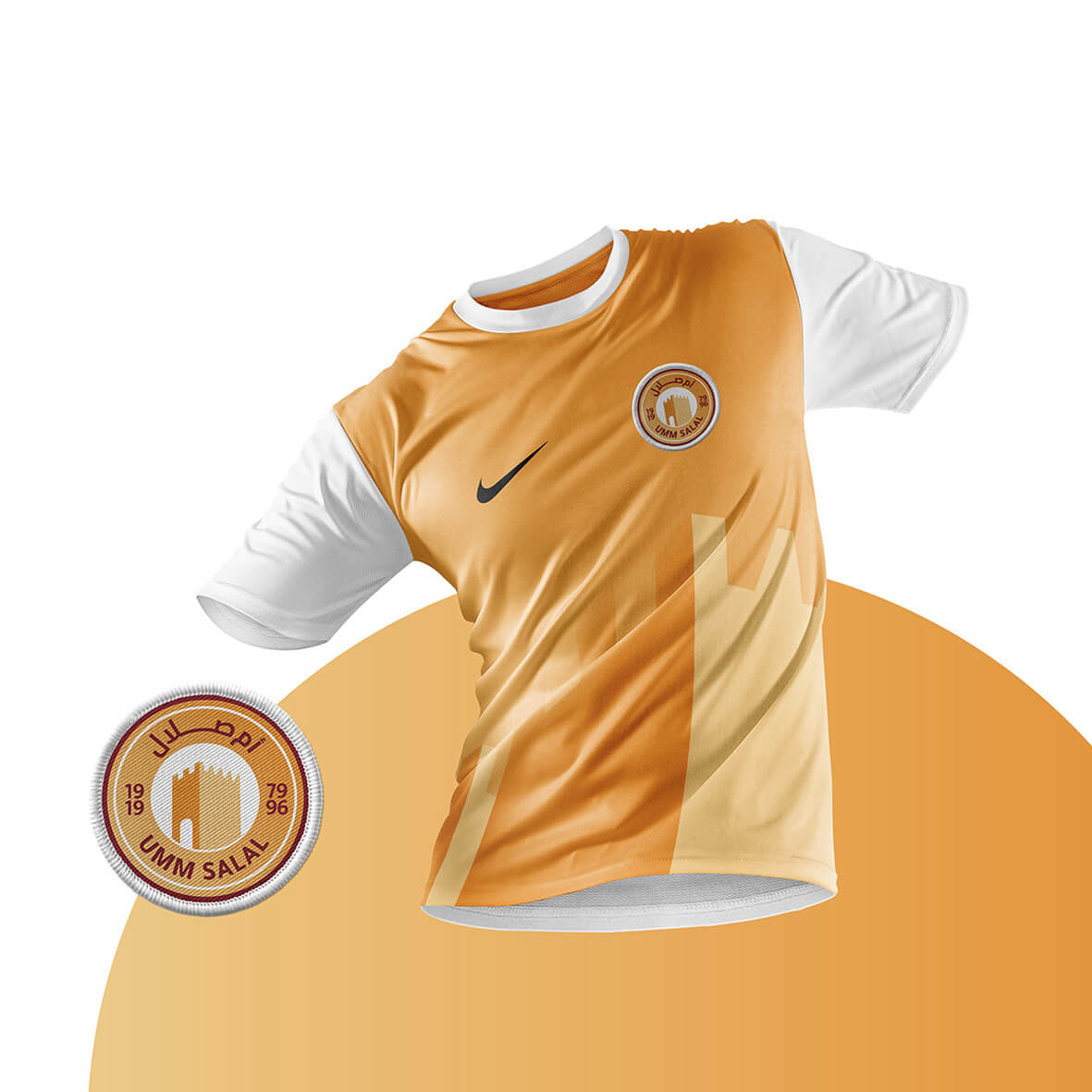 Umm Salal Sport Club Rebranding