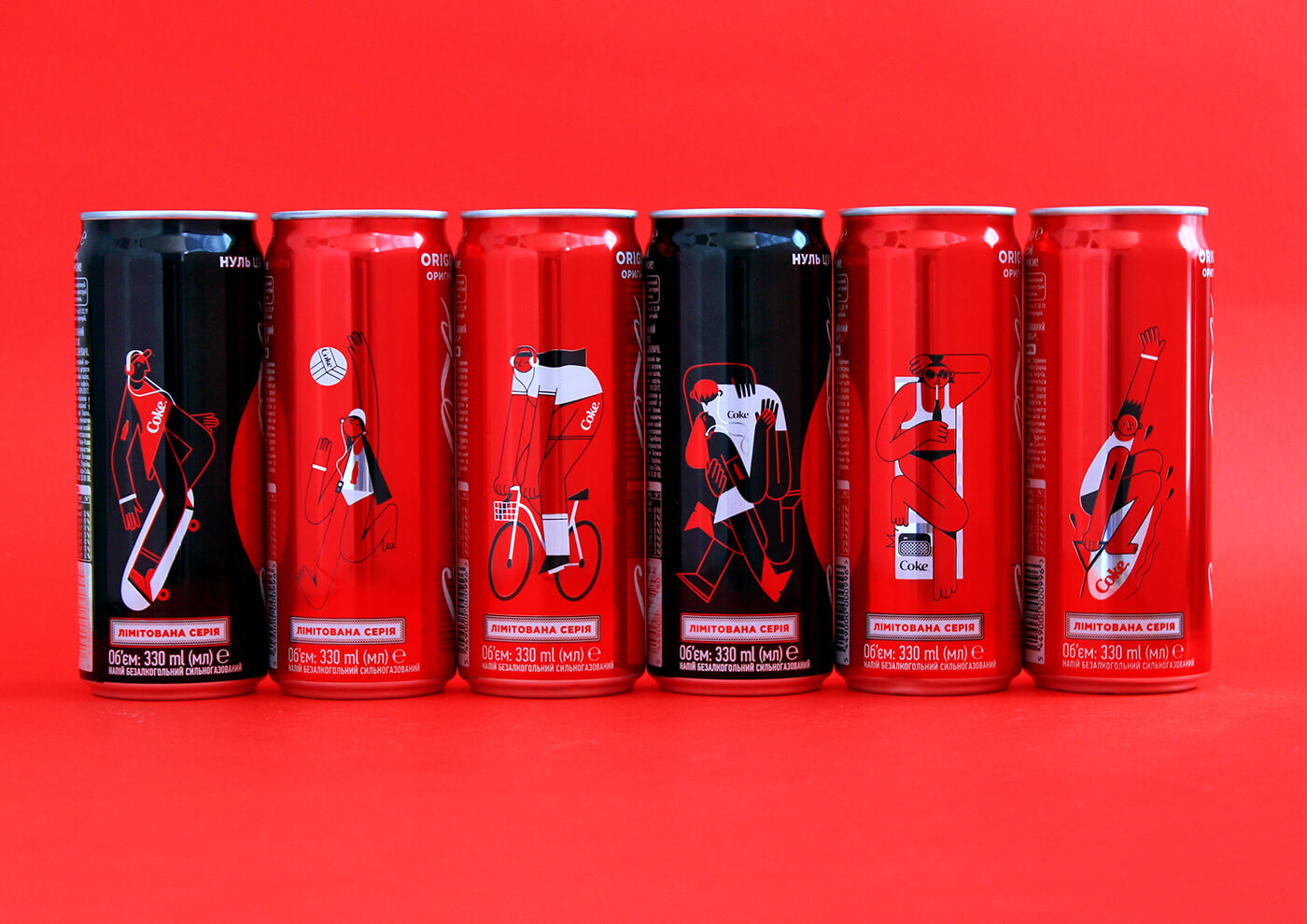 COCA-COLA Summer Limited Edition Cans | Packaging