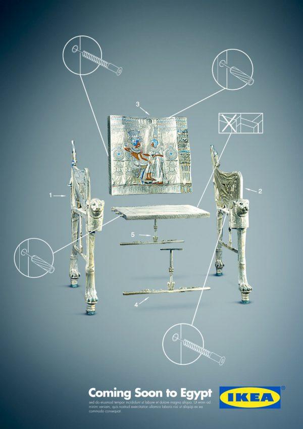 IKEA. Coming soon to Egypt
